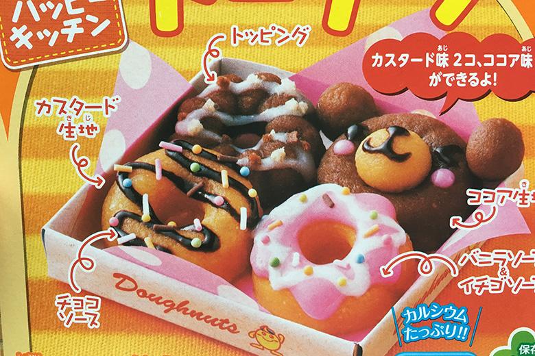 Donuts maken met Japanse snoepbox